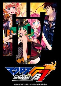 FB7 !  () [Blu-ray]