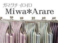 Miwa*Arare